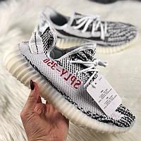 Женские кроссовки в стиле Adidas Yeezy Boost 350 v2 Zebra
