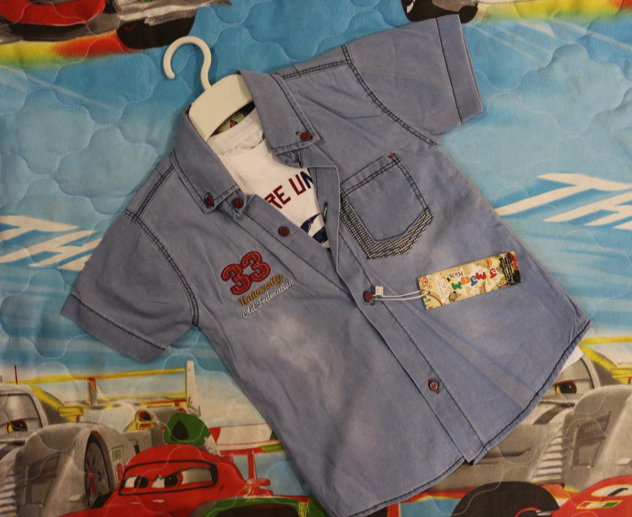 Рубашка+футболка 5,6,7,8 лет