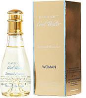 Женская парфюмированная вода Davidoff Cool Water Sensual Essence (100 мл )