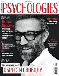 Журнал Психология Psychologies женский журнал по психологии №7 июль 2019