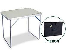 Компактный складной стол Ranger Lite (RA1105)