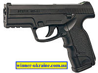 Пневматический пистолет ASG Steyr M9-A1