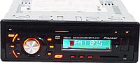 Автомагнитола 1din Pioneer DEH-1400UB - DVD - MP3 + USB + Пульт (4x50W)