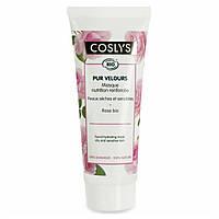 Маска зволожуюча для сухої і чутливої шкіри обличчя органічна Coslys.75 мл