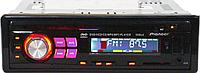 Автомагнитола 1din Pioneer DEH-1350UB - DVD - MP3 + USB + Пульт (4x50W)