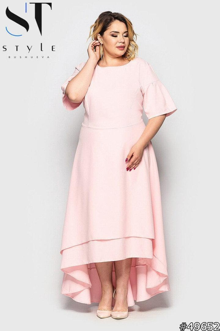 Нарядное длинное платье с удлиненной спинкой костюмка короткий рукав Размер: 46-48, 50-52, 54-56, 58-60
