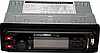 Автомагнитола Pioneer DEH-8178UB + Пульт (4x50W)