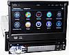 Автомагнитола 1din Pioneer 9501 GPS - Выдвижной Экран - WiFi - Android - Bluetooth + Пульт (4x50W)