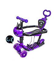 Самокат детский ScooTer 5в1 Божья Коровка с Бортиком (Фиолетовый)