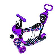 Самокат детский ScooTer 5в1 Божья Коровка Orchid с Родительской ручкой и Сиденьем (Разноцветный)