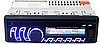 Автомагнитола Pioneer 8506D - MP3 + Пульт (4x50W) - Съемная панель