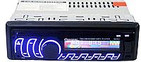 Автомагнитола Pioneer 8506D - MP3 + Пульт (4x50W) - Съемная панель, фото 1