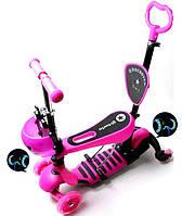 Самокат детский ScooTer QD четырехколесный Божья Коровка 4в1 с Родительской ручкой (Розовый)