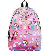 Школьный рюкзак с единорогом Unicorn pink