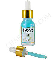 Кислотный ремувер для кутикулы Heart с пипеткой 15мл. (Бирюзовый)
