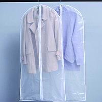Чехол д/костюма №20207 пласт. прозр. (60*137)см 3цв (240)