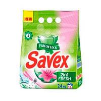 Стиральный Порошок Savex Parfum Lock 2in1 Fresh Зеленый 2.4 Кг Автомат (3800024021428)