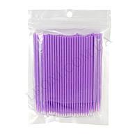 Микробраши для коррекции ресничек и бровей (100шт.уп) Фиолетовый
