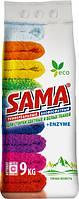 Стиральный Порошок SAMA Горная Свежесть 9 Кг (4820020265151)