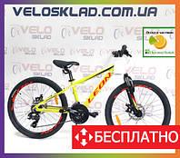 Подростковый велосипед Leon Junior AM DD 24 рама 12,5 на рост 125-150 см