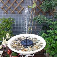 Фонтан на солнечных батареях для сада или искусственного озера во дворе