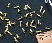 (20 грамм≈150шт) Саморезы, шурупы 6мм с потайной головкой Цвет - Золото