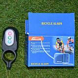 Сигнализация для велосипеда, скутера, мопеда, фото 7