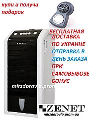 Климатический комплекс Zenet ZET-472 . Охладитель