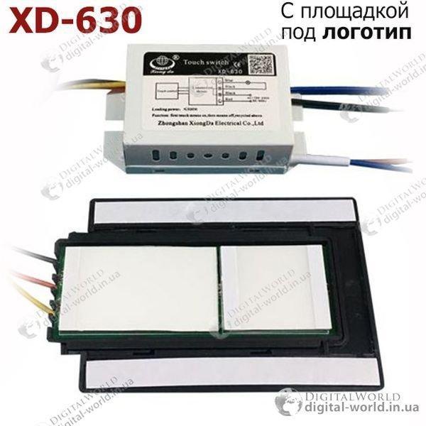 Сенсорный выключатель на зеркало XD-630 с подсвечиваемой площадкой под логотип производителя зеркала