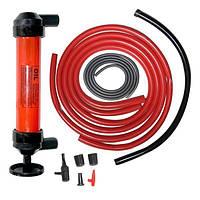 Универсальный ручной насос для перекачки топлива, откачки масла, воды, подкачки шин или игрушек