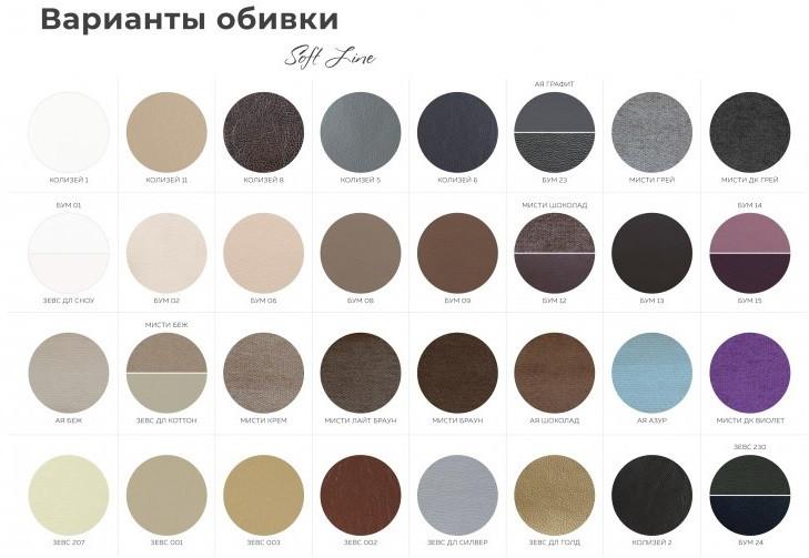 varianty_obivki_750x750.jpg