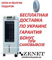 Климатический комплекс ZET-473 (охлаждение, очистка, увлажнение)