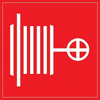 "Самокл. етикетка 150х150 мм, ""Пожарный кран"""