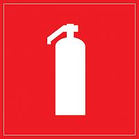 """Самокл. етикетка 150х150 мм, """"Огнетушитель"""""""