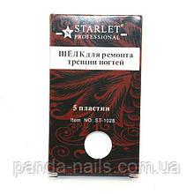 Шёлк для ремонта ногтей Starlet Proffesional