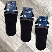 Подследники мужские хлопок Классик 19В-108, 25-29 размер, чёрные, 05550, фото 1