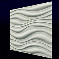 Декоративные гипсовые 3D панели «Прибой» , фото 1