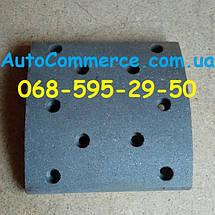 Накладка тормозная задняя БАЗ А148 (H-185;L-180), фото 2