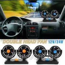 Автомобильный вентилятор 24V Mitchell HX-304 двойной  высокого качества оригинал