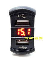 2 USB врезное зарядное устройство с вольтметром 29мм красная подсветка v2