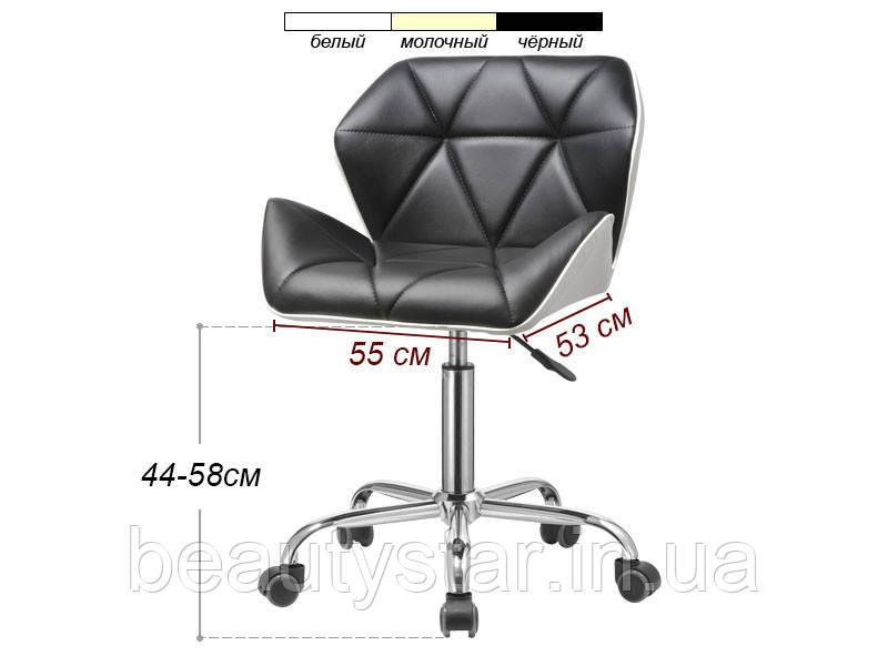 Манікюрний стілець для майстра модель 175