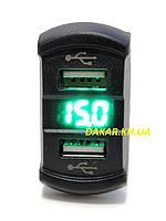 2 USB врезное зарядное устройство с вольтметром 29мм зелёная  подсветка v2