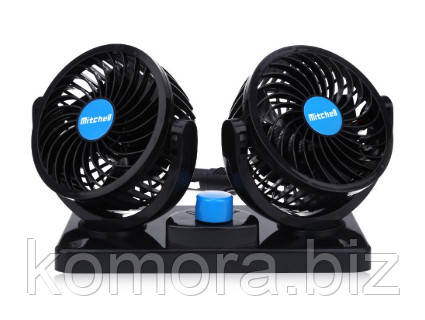 Вентилятор Автомобильный От Прикуривателя HX T304