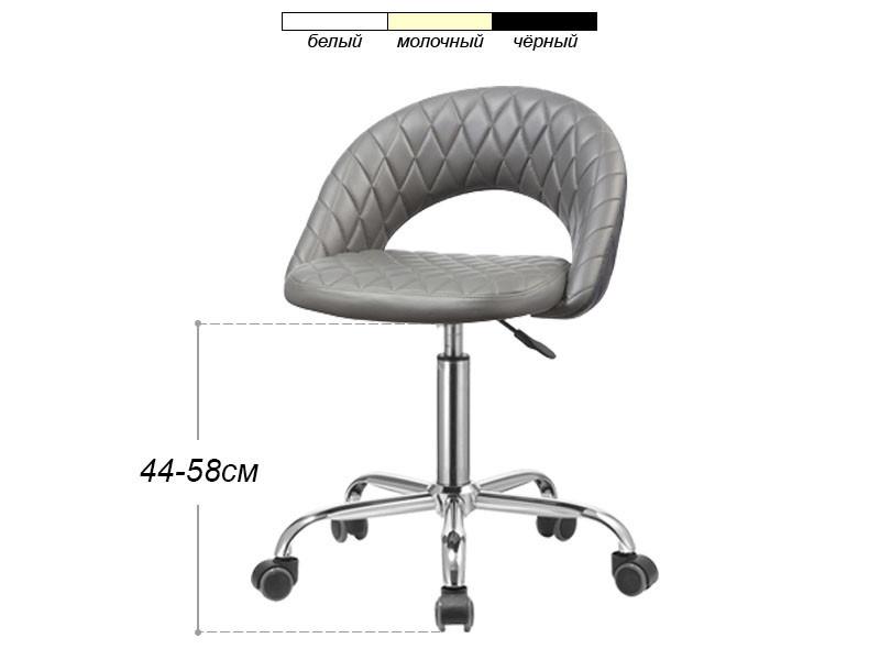 Маникюрный стул для мастера модель 188