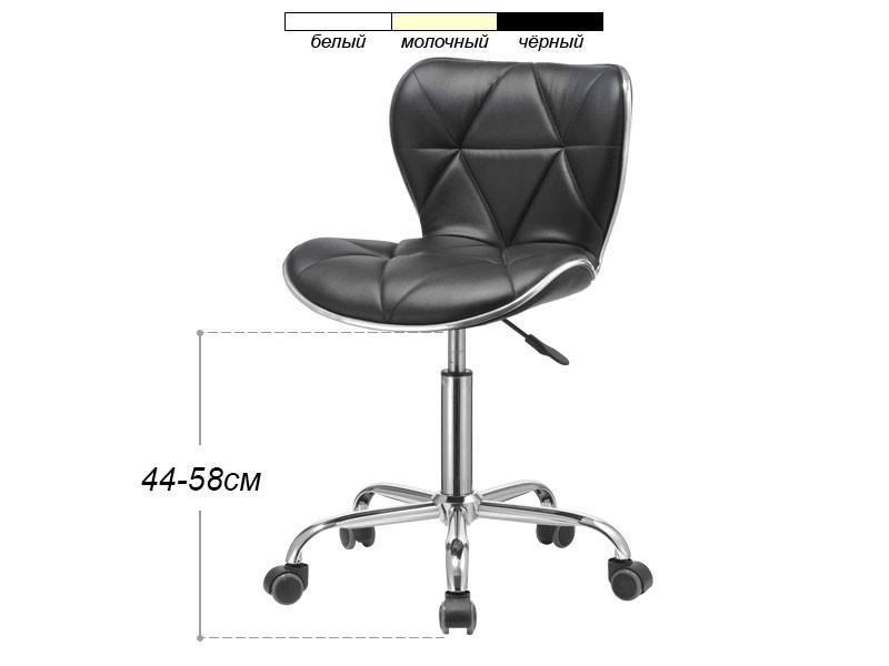 Стілець для майстра косметолога, манікюрний стільчик для салону краси модель 162