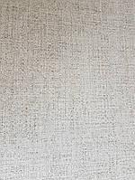 Шпалери флізелінові Khroma KOS604 KOSMOS бежеві однотонні під мішковину