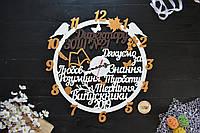 Часы из дерева настенные Директору школы, учителю, классному руководителю, преподавателю, подарок на выпускной