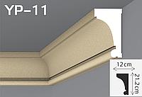 Карниз подкровельный EPS 35кг 21,1x12см YUM Decor YP-11