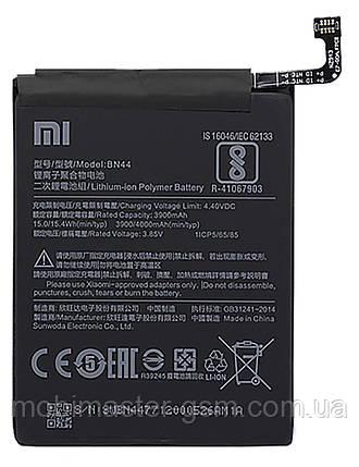 Аккумулятор BN44 для Xiaomi Redmi 5 Plus / Redmi Note 5 (4000 mAh), фото 2