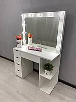 Стол для визажиста / туалетный стол, зеркало с подсветкой